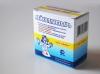 Лейкопластырь рулонный 5х500 гиппоалергеновый на тканевой основе картон. упак