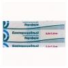 Лейкопластырь бактерицидный 2,5х7,2